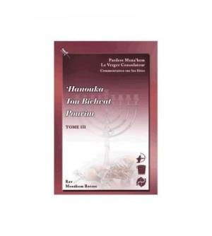 'Hanouka - Tou Bichvat - Pourim - Commentaires sur les fêtes