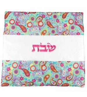 Couverture pour plaque de Chabbat et fêtes