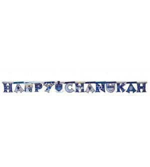 Guirlande de Hanouka - Happy Hanouka