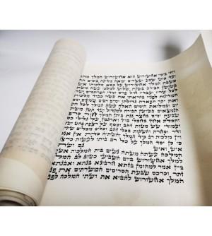 Meguilat Esther - Parchemin
