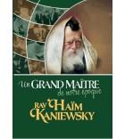 Un Grand Maître de notre époque, Rav Haïm Kaniewsky