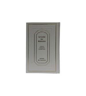 Le Livre du kidouch - Hebreu francais et phonétique